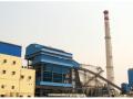 EPC Of Power Plants